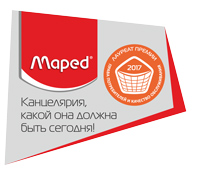 logo_maped_1